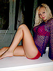 Single Ukraine women Ekaterina from Kremenchug