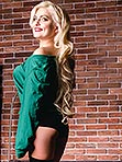 Single Ukraine women Ekaterina from Nikolaev