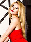 Veronika from Donetsk